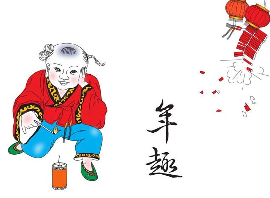 New Year Picture of China's Spring Festival
