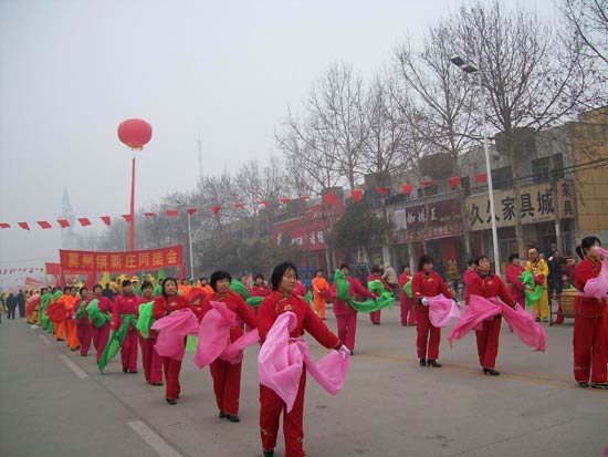 The Spring Festival-Yangko on the Street