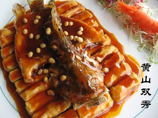 Anhui Food 10