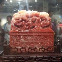 Ancient Tanshishan Culture
