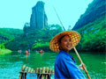 Wuyi Mountain
