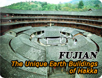 The Unique Earth Buildings of Hakka