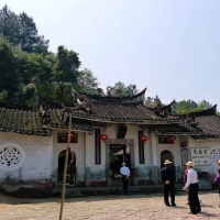 Hongkeng Ama Temple