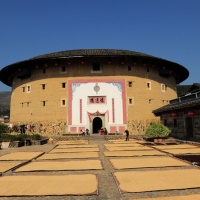 Huaiyuan Earth Building, Fujian Tulou