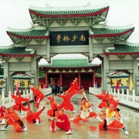 Shaolin Temple in South China