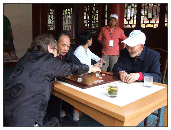 Chinese Games-Playing the Game of Go