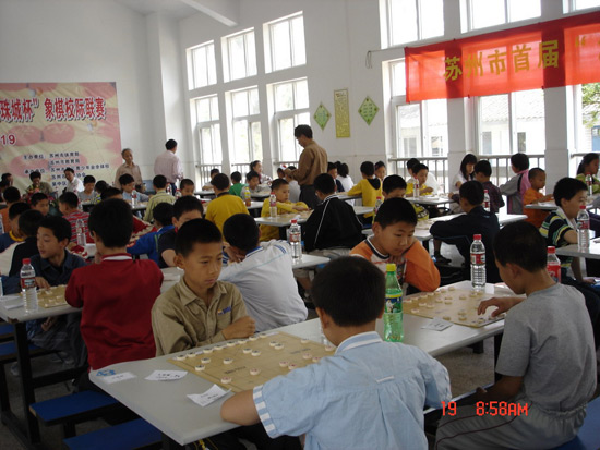 Chinese Games 3