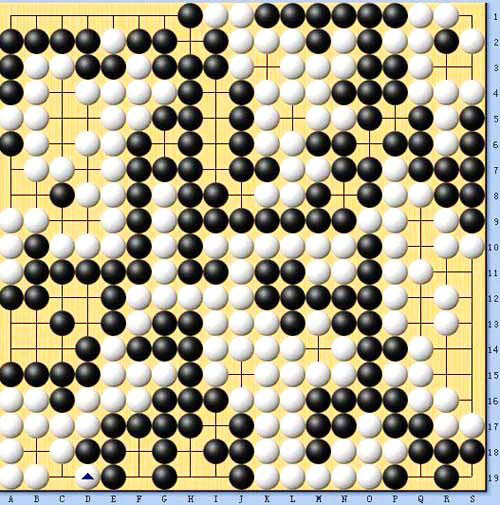 Chinese Games-Online the Game of Go