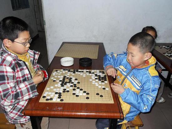 Chinese Games-Playing Chinese Chess