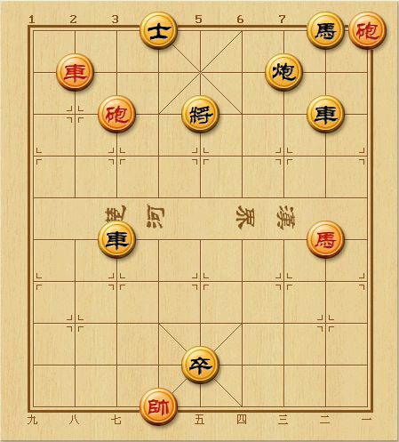 Chinese Games-Chinese Chess