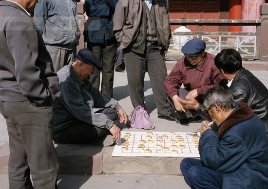 Chinese Games on the Street