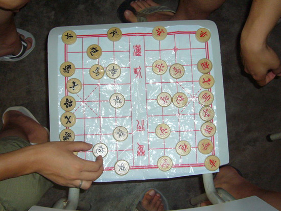 Chinese Chess Games