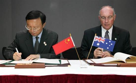 China Diplomacy 13