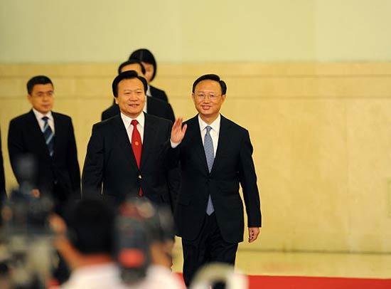 China Diplomacy 2