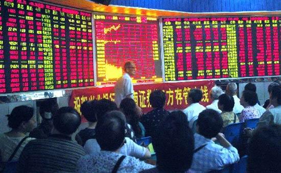 China Economy Growth 7