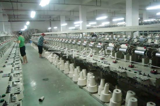 China Industry 13