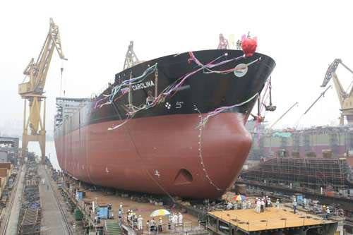 China Ship Industry