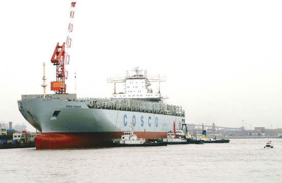 China Industry of Ship