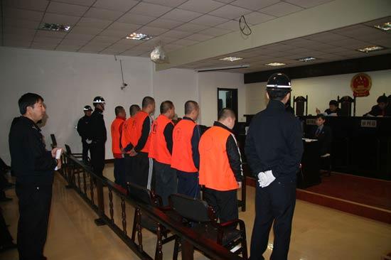 China Judicatory System 23