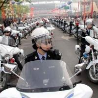 China Judicatory System
