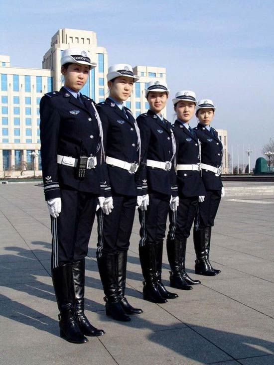 China Judicatory System 20