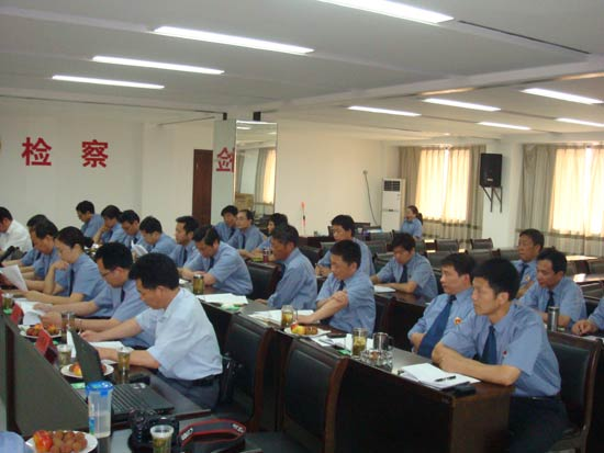 China Judicatory System 21