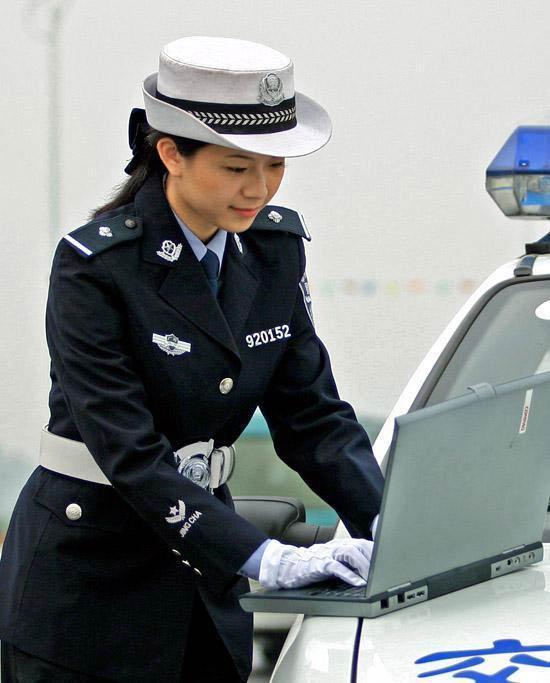 China Judicatory System 6