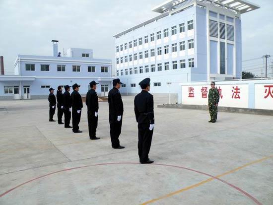 China Judicatory System 13