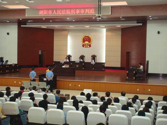 China Judicatory System 9