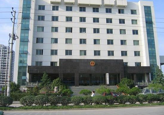 China Judicatory System 14