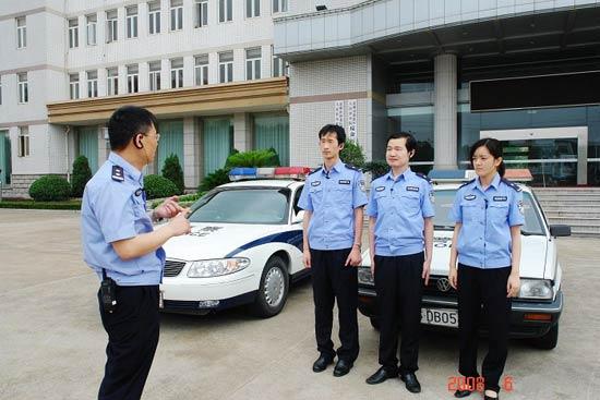 China Judicatory System 16