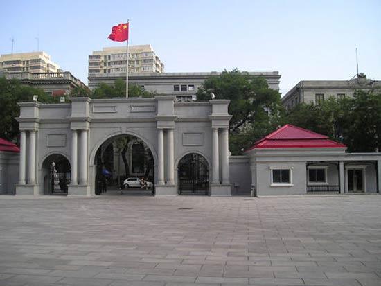 China Judicatory System 3