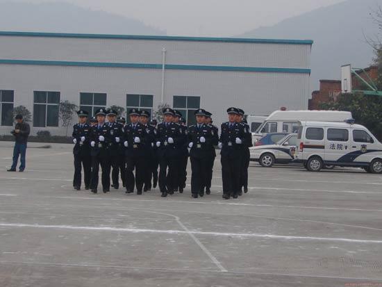 China Judicatory System 17