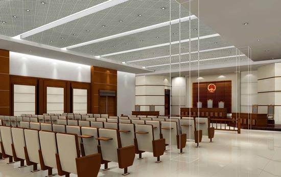 China Judicatory System 19