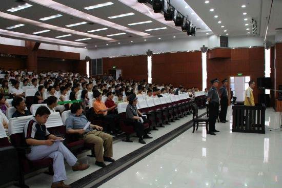 China Judicatory System 25