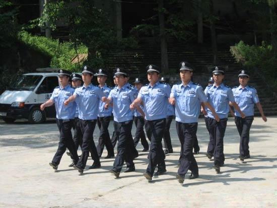 China Judicatory System 24