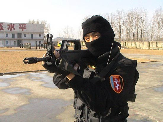 China Judicatory System 2