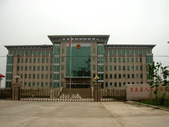 China Judicatory System 1