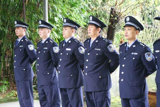 China Judicatory System 18