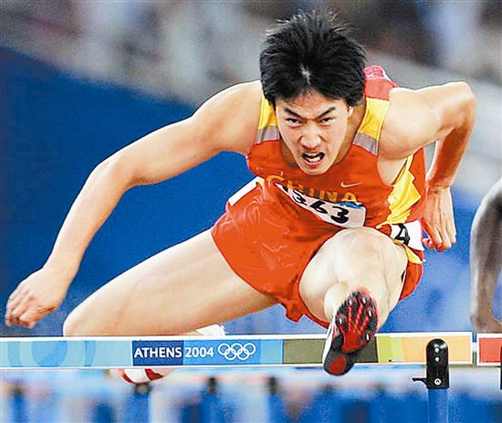 China Sports-Liu Xiang,110 Meters Hurdles