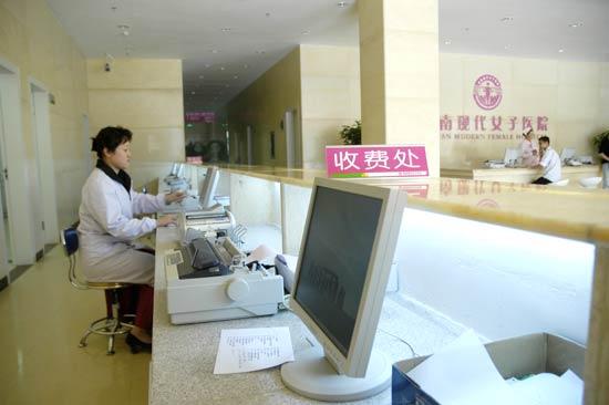 Sanitation & Health in China 35
