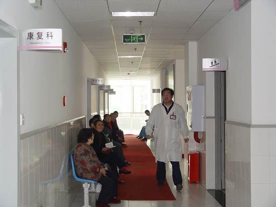 Sanitation & Health in China 26