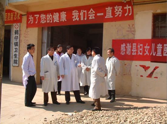 Sanitation & Health in China 1