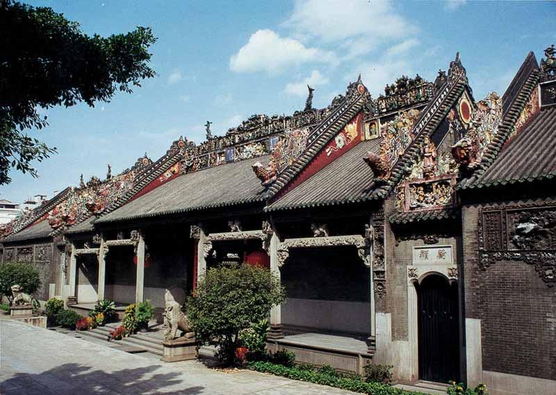 guangzhou chen clan academy
