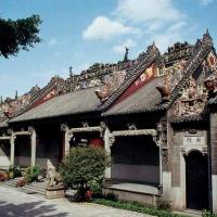chen-clan-academy