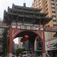 Fengcai Tower