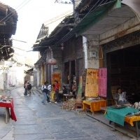 Daxu Old Town, Guilin Tours