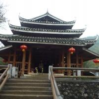 Hongyan Village