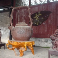 Hunan Commercial Guild Hall