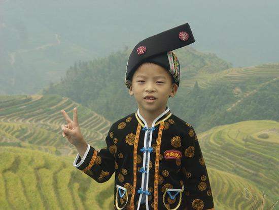 Ping'an Zhuang Village